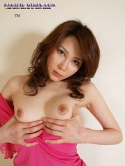 Pink asian girl play with dildo