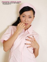 Hot Asian Nurse In Pink Uniform