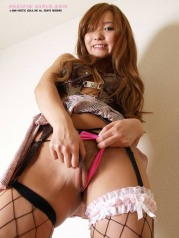Hot Asian In Pink Panty