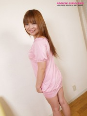 Pink pussy and dress asian Girl Photo Set