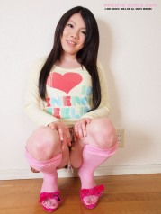 Short skirt asian girl in pink Stockings