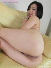Bia ass asian girl