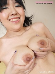 Hairy vagina asian woman