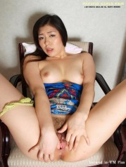 Asian Shows Nipples and Hairy Pussy