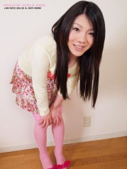 Home asian girl show pink pussy