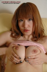 Asian Girl In Pink Skirt Strips Down To Show Her Pussy